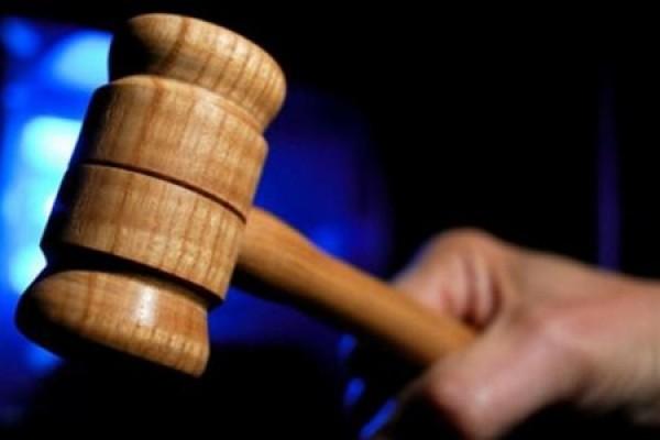 Судебный молоток вынес вердикт