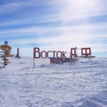"""Станция """"Восток"""" в Антарктиде"""