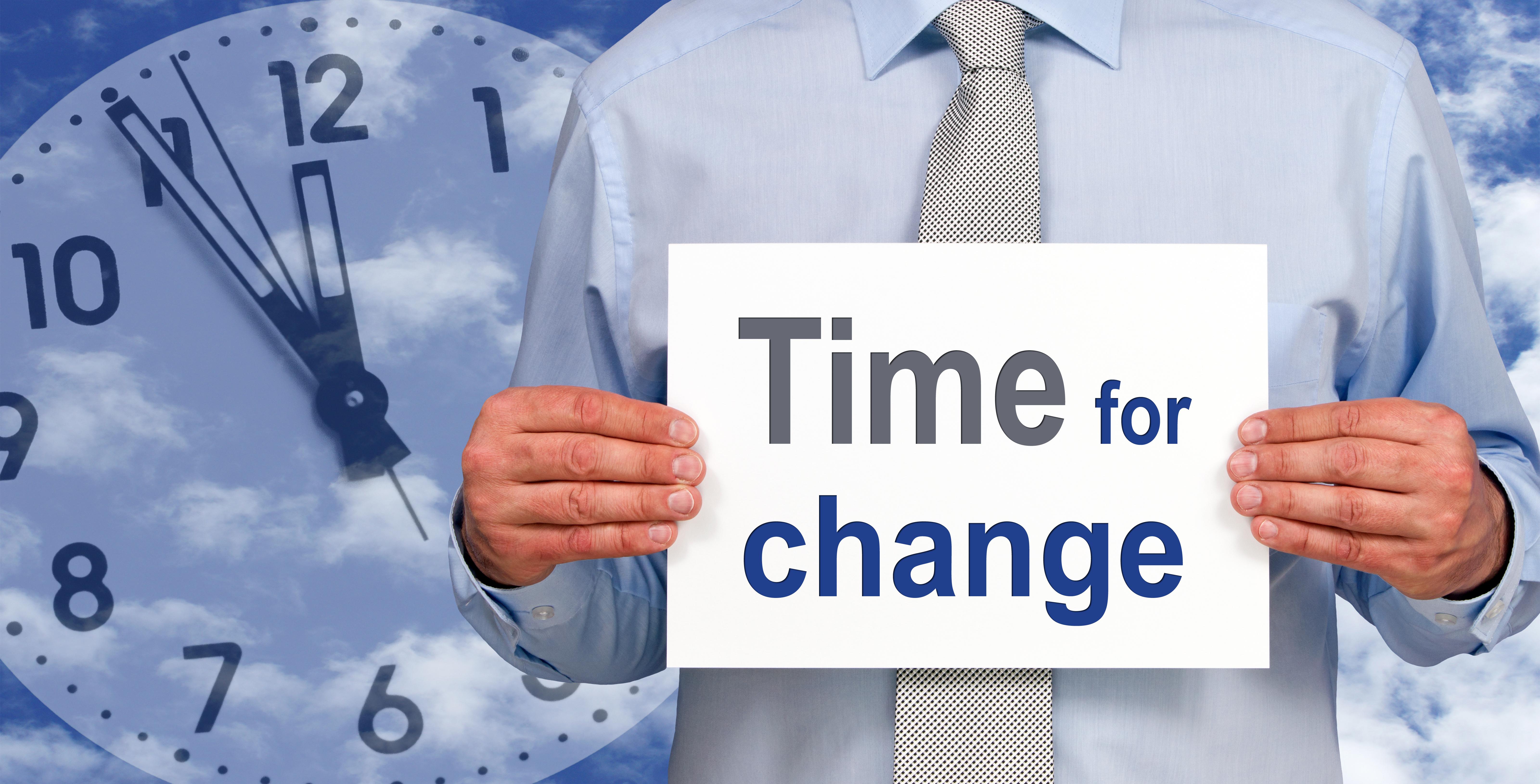 Время перемен